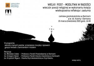 Plakat  Wielki Post wieczór poezji wBartnem_1