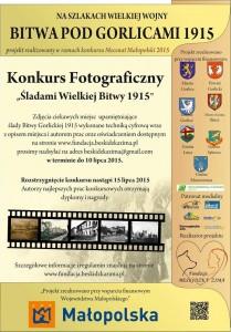 konkurs fotograficzny plakat-2