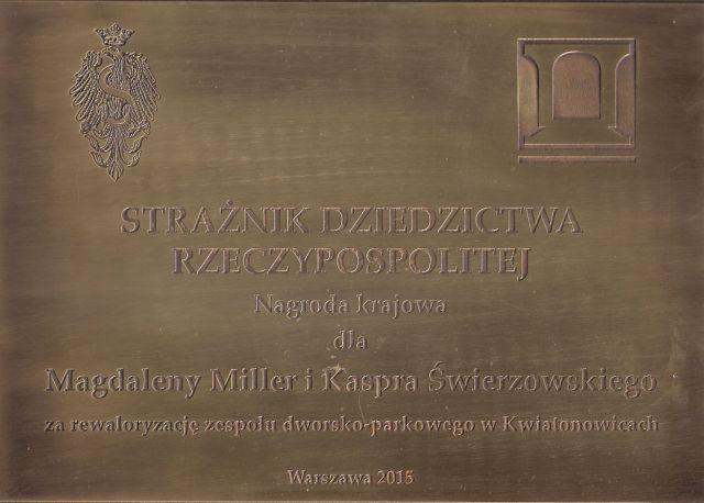 straznik_nagroda-1
